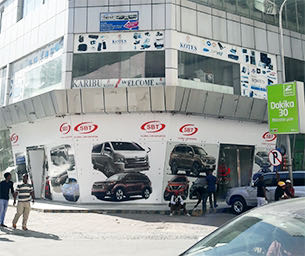 Japanese Used Cars in dar e salaam