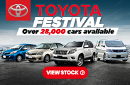 used toyota cars for sale