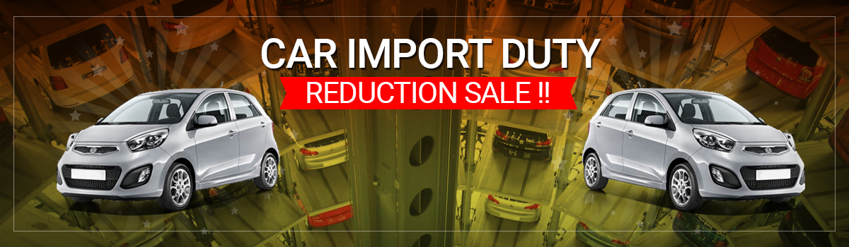Reduction Sale