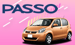 Passo Limited Sale Image