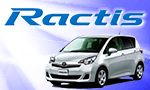Ractis Limited Sale Image