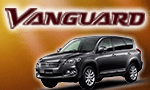 Vanguard Limited Sale Image