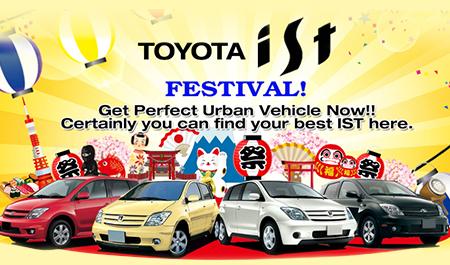 Toyota Ist Festival