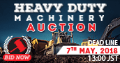 Heavy machinery auction
